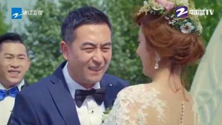 王晓晨、张嘉译举行婚礼, 王晓晨前男友抢风头, 张嘉译当场就尴尬