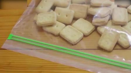 烘焙视频烘焙教学-硬饼干布朗尼奶油制作