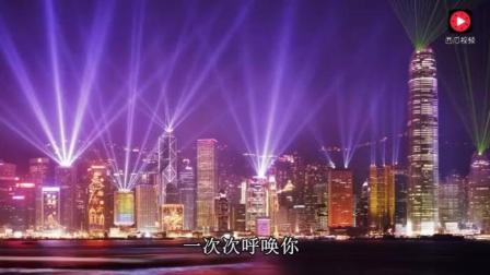 香港回归那年, 众歌星含泪合唱这首歌, 还记得都有谁吗