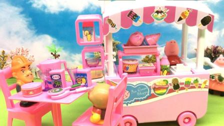糖糖熊出没玩具 光头强面包超人到小猪佩奇冰淇淋店购物