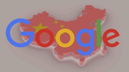 谷歌中国上线地图 山寨手机排行