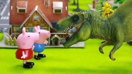 霸王龙蛀牙了, 它和小猪佩奇一起来到大象哥哥的诊所治疗牙痛