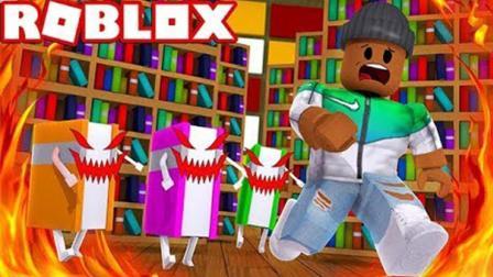 【Roblox图书馆逃生】邪恶咬人图书巨型电脑! 开启图书馆战争! 小格解说 乐高小游戏