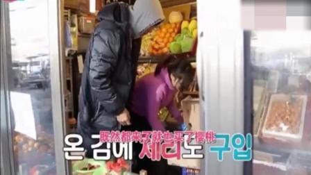 秋瓷炫: 于晓光特别会挑选蔬菜和水果, 韩国主持人满眼羡慕!
