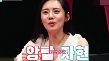 秋瓷炫撒娇要吃小笼包, 小笼包好吃去韩国就不得吃了, 韩国人惊讶了!