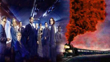 老烟斗看电影 第一季:史上最难猜到的凶手 几分钟看完犯罪推理片《东方快车谋杀案》47