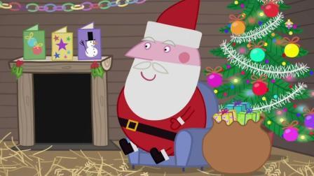 小猪佩奇142 圣诞老人的小屋_超清