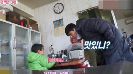 于晓光逗小孩抢饺子吃, 小孩强烈拒绝, 韩国人调侃: 这戏份太足了!