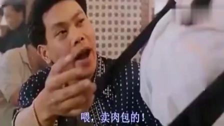 香港喜剧片, 叶子楣在餐馆卖包子, 客人问你胸前的这对包子卖不卖