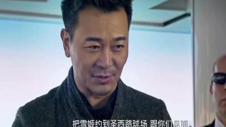 这是刘德华最自恋的片段, 不过华仔还是挺帅的, 你们觉得呢?