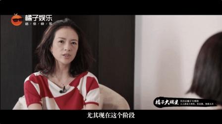 章子怡直言没有挑战性的戏之后不会接了, 为职业精神点赞!