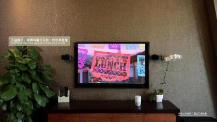 天猫精灵酒店解决方案 客房智能小管家
