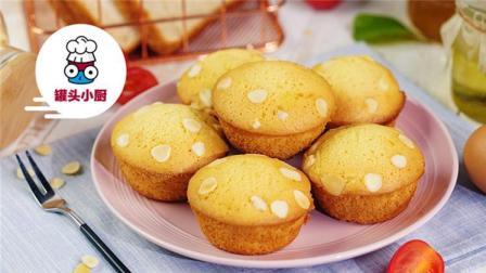 【罐头小厨】小时候最爱的蛋糕 我们帮你完美还原#不做单身狗#