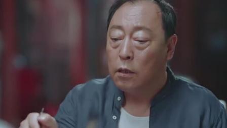 《恋爱先生》罗玥失恋闷在家里不声不响, 程皓爸爸上门: 就看看你还活着不