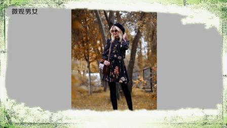 比想象中更易搭配, 碎花也能在冬季穿出时尚风格