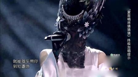张碧晨《你是我的眼》蒙面歌王, 好听至极! 百听不厌