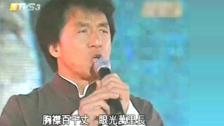 成龙气势如虹演唱一首《男儿当自强》经典老歌, 唱出了龙的精神