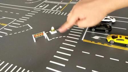 交通规则讲解八