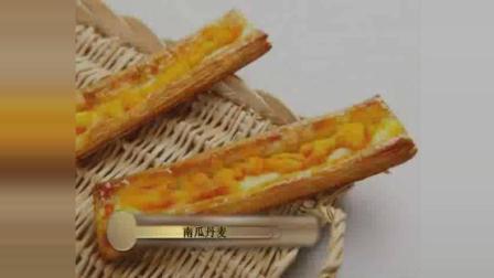 南瓜丹麦面包一步一步教你做, 学会就可以开家面包店啦