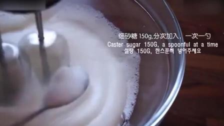 西点烘焙教程烘焙教学-榛子烤布林蛋白饼_自制奶油
