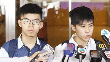 """16名香港""""占中""""分子今日被判刑"""