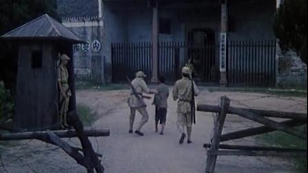 《黑马》王雷撕公告被伪军抓后还可以给新四军报信!