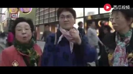 笑哭 日本大妈嘴硬不用中国制造产品 主持人一句话 立刻被打脸