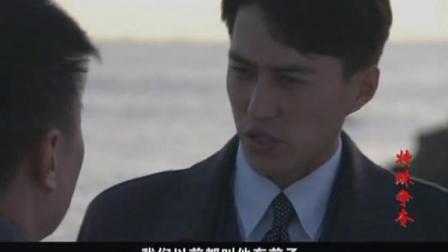 特殊争夺: 靳东终于在别人嘴里得知了自己小时候的事, 感动不已