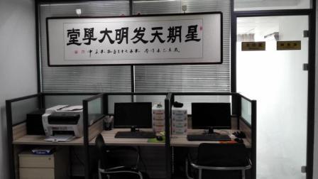 杨京广讲解发明专利说明书的撰写技巧之一