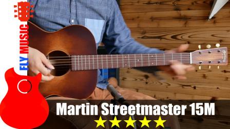 马丁martin streetmaster d15m 00015m吉他评测