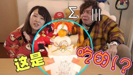 【6TV学日语看日本】日本新年吃什么?