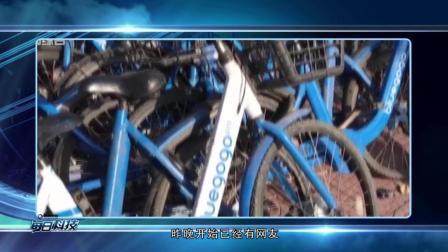 """每日科技 精选电商市场上演""""三国杀""""小蓝单车押金兑换券今日上线"""