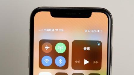 好消息! 传 iPhone 刘海要变小!