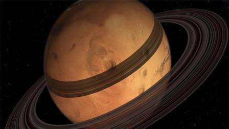 科学探索: 把土星环放到火星, 火星会不会有生命