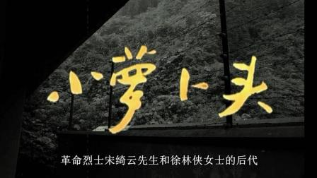 最小烈士, 为将来建设新中国, 狱中刻苦学习, 被害仍紧握着铅笔头