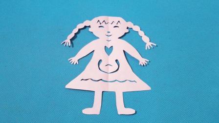 剪纸小课堂667: 小女孩6 剪纸视频教程大全 儿童亲子手工DIY教学