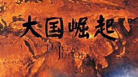 外媒: 西方瞠目! 从世界最贫穷国家到超级中国, 中国速度前无古人!