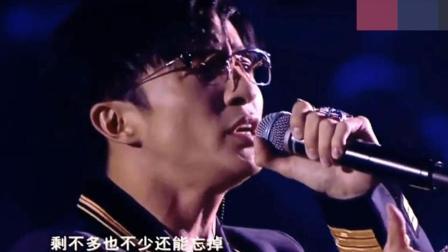 薛之谦现场版《刚刚好》, 唱出了对感情的无奈, 台下女粉丝疯狂呐喊