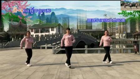 迷茫的爱 广场舞 鬼步舞入门基础16步 荆州市鬼步舞培训课堂教学