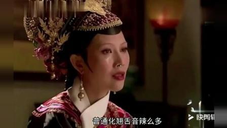 别逼一个香港人说普通话, 当蔡少芬把配音关掉, 能把人笑翻