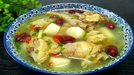 山药红枣土鸡汤, 香浓可口, 营养美味, 滋补身体, 健脾开胃!