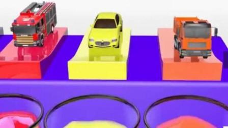 幼儿益智卡通动漫: 白色小车跳进彩色染缸染上自己喜欢的颜色, 汽车总动员撞击彩色足球