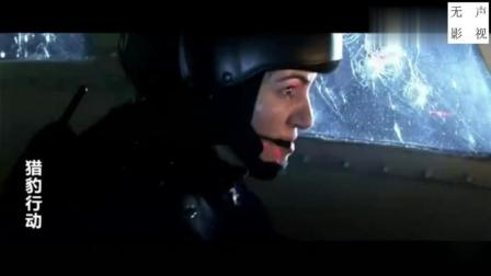 法国狂作片《猎豹行动》, 凶猛剽悍的枪战动作, 另有一番狂野