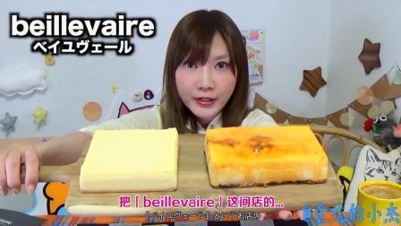 小杰搬运 日本 美女大胃王 木下佑香 吃播 高级蛋糕