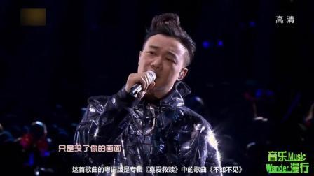 陈奕迅经典情歌, 期待与故人重逢时可以淡淡说声《好久不见》