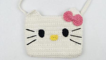 一安生活馆 第32集 hello kitty包包编织 KT猫小挎包的钩法 儿童背包 零基础视频教程