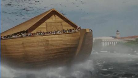 《冒牌天神2》现代版诺亚方舟: 男子打造巨型大船拯救在场所有人