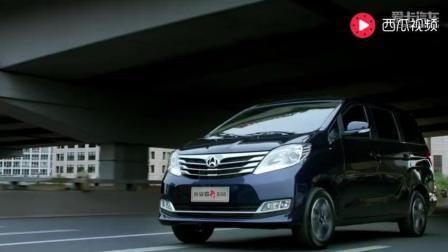 长安轻型车-睿行S50 TVC完整版