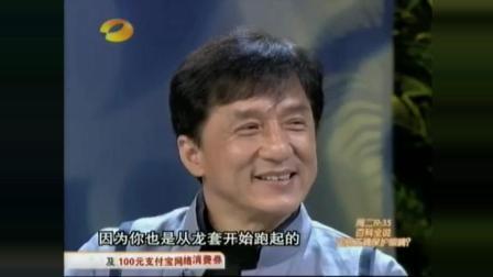 成龙对话周星驰: 我没学过演戏, 多用点心啦!