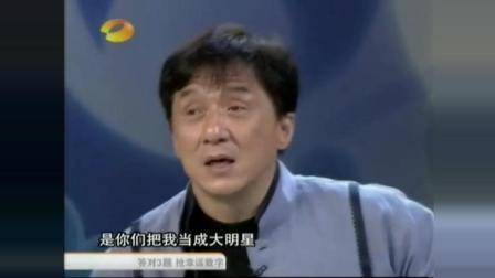成龙讲到刘德华: 我们结不结婚关你们什么事呢?